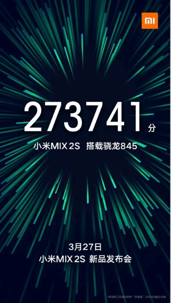 Teaser Mi MIX 2S