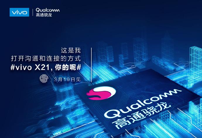 Qualcomm xác nhận Vivo X21 dùng chip Snapdragon, có thể là Snap. 670
