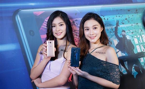 Sony Xperia XZ2 & XZ2 Compact chính thức ra mắt tại Hồng Kông