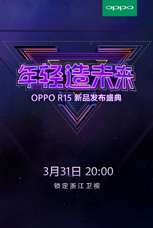 Chính thức: OPPO R15 & R15 Dream Mirror Edition ra mắt ngày 31/3