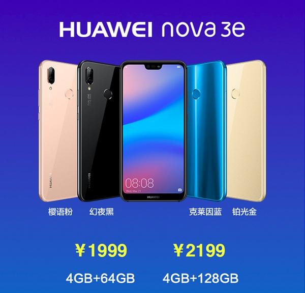 Giá bán Huawei Nova 3E