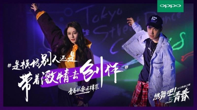 OPPO R15 Star Purple Special Edition sẽ bán ra từ ngày 21/4 - ảnh 2
