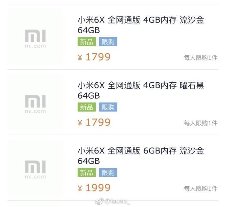 Tổng hợp các thông tin cần biết của Xiaomi Mi 6X trước ngày ra mắt