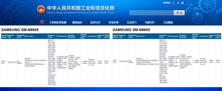 Samsung Galaxy Note 9: Hai phiên bản mới được chứng nhận ở Trung Quốc