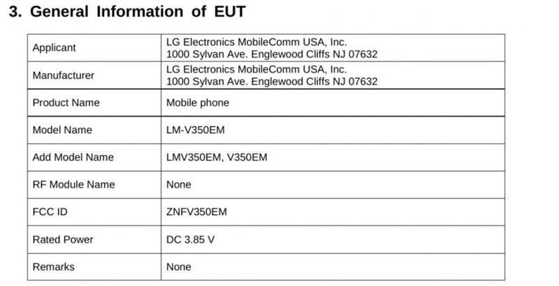 LG V35 ThinQ đạt chứng nhận tại FCC Mỹ