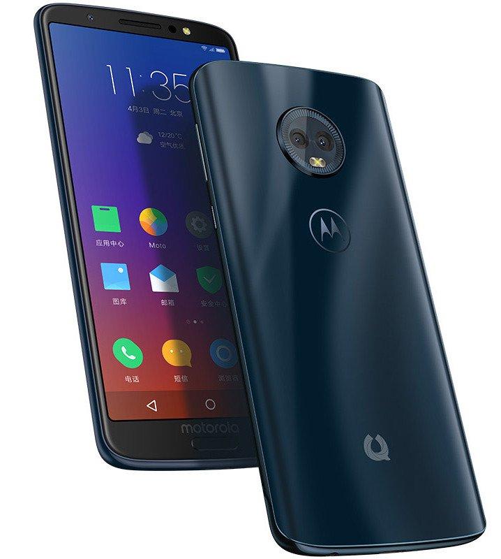 Moto 1S ra mắt: Màn hình tỉ lệ 18:9, chip Snapdragon 450, camera kép - ảnh 2
