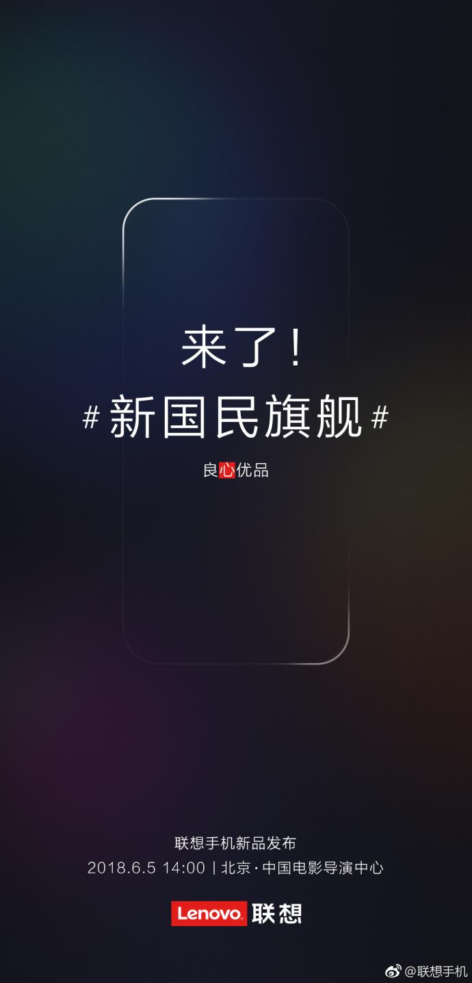Lenovo Z5 với màn hình không viền, camera kép AI ra mắt vào ngày 5/6