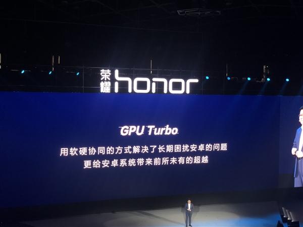 Huawei ra mắt GPU Turbo: Công nghệ tăng tốc xử lý đồ họa khủng