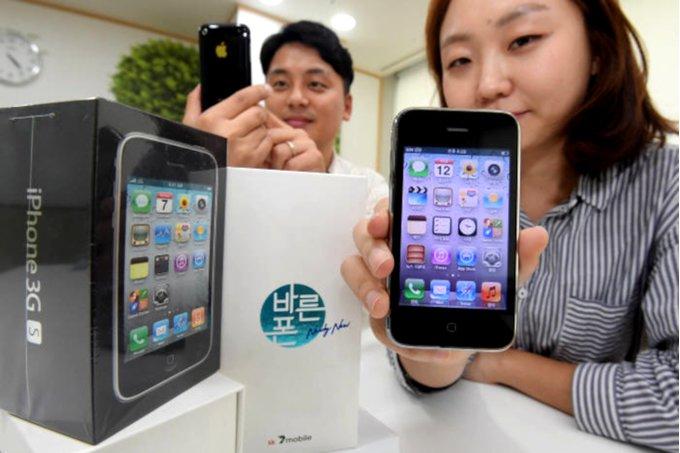 SK Telink mở bán trở lại iPhone 3GS