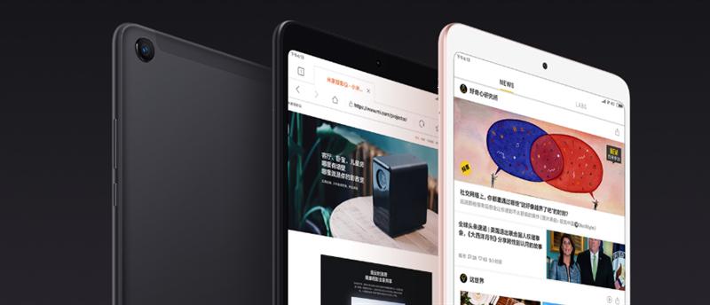 Xiaomi Mi Pad 4 ra mắt: Tablet đầu tiên dùng chip Snapdragon 660