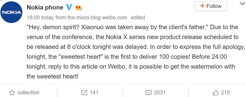 Lễ ra mắt Nokia X5 vào ngày hôm nay đã bị hủy bỏ - ảnh 2