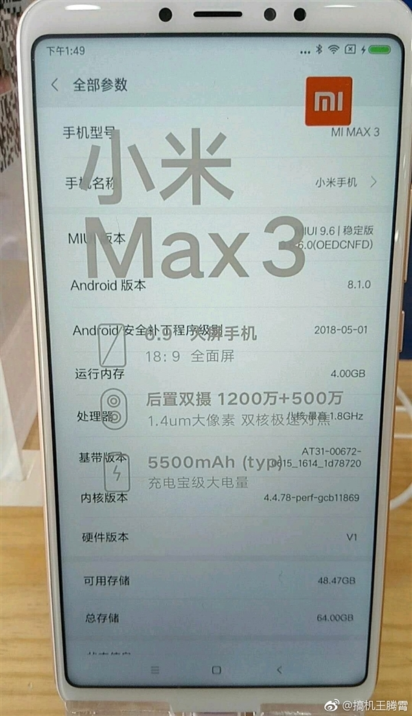 Xiaomi Mi Max 3 ra mắt vào ngày 19/7: Màn hình 6.9 inch, pin 5.500 mAh