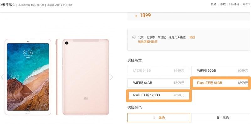 Xiaomi Mi Pad 4 Plus ra mắt: Màn hình 10.1 inch, pin 8.260 mAh
