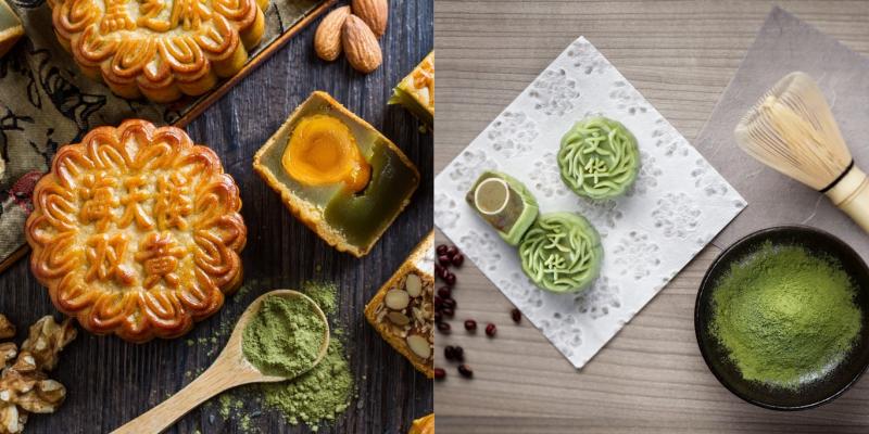Bánh trung thu trà xanh được kết hợp từ trứng muối, hạnh nhân hoặc óc chó và bột matcha