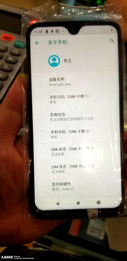 Moto G6 Plus phiên bản màn hình giọt nước