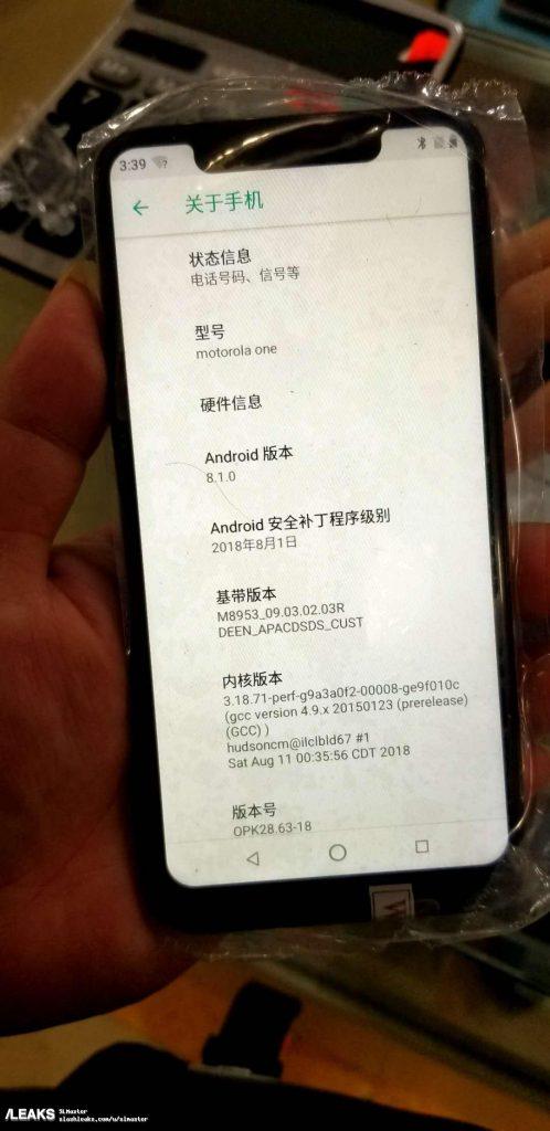 Motorola One lộ ảnh thực tế