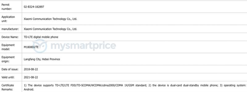 Xiaomi Mi 8X với màn hình 6.26 inch được TENAA và MIIT chứng nhận