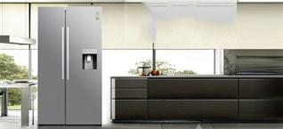 Cách sử dụng bảng điều khiển tủ lạnh Samsung Inverter 538 lít RS52N3303SL/SV