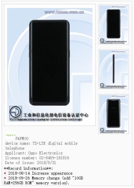 OPPO Find X RAM 10 GB