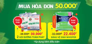 Mua hóa đơn từ 50k được mua đường, băng vệ sinh giá sốc