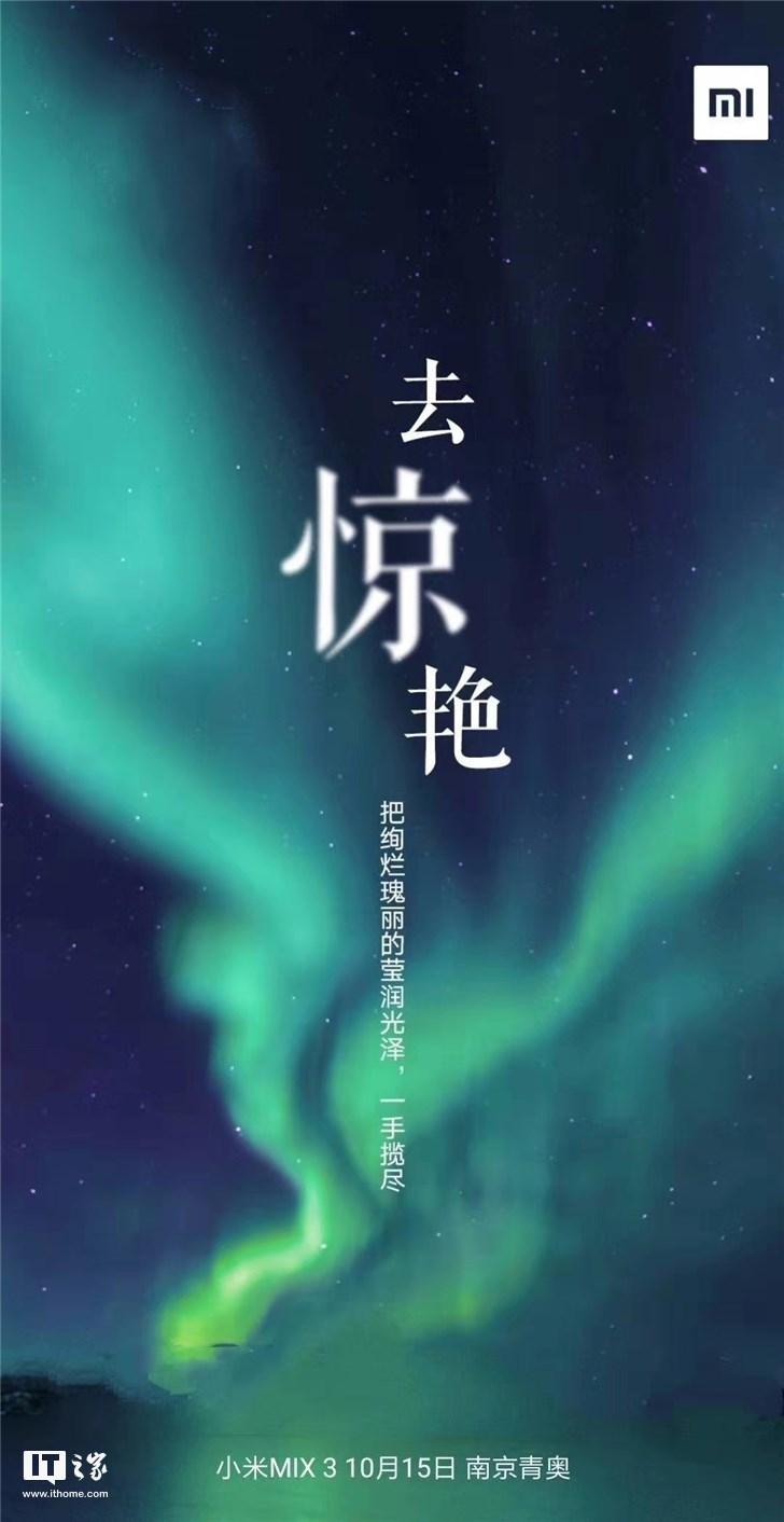 Poster Xiaomi Mi MIX 3
