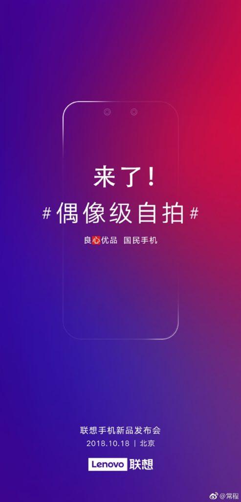 Lenovo S5 Pro sẽ ra mắt tại một sự kiện ở Bắc Kinh vào ngày 18/10