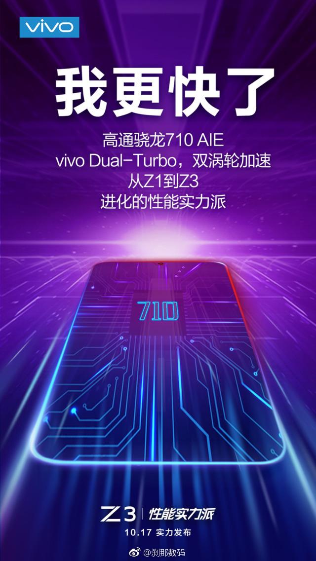 Vivo Z3 dùng chip Snapdragon 710, Dual Turbo ra mắt ngày 17/10
