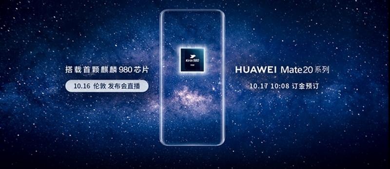 Huawei Mate 20 sẽ bắt đầu bán ra từ ngày 17/10 - ảnh 1