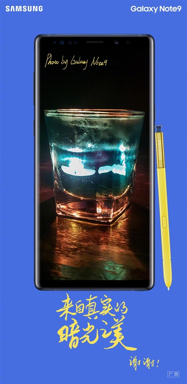 """Samsung gửi đến Huawei: Galaxy Note 9 chụp đêm """"chân thật"""" hơn Mate 20 Pro"""