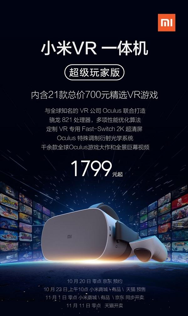 Thiết bị thực tế ảo Xiaomi VR tất cả trong một có giá từ 6 triệu