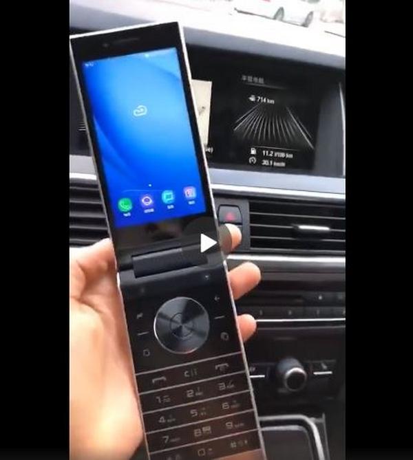 Smartphone nắp gập, 2 màn hình của Samsung lộ nhiều ảnh thực tế