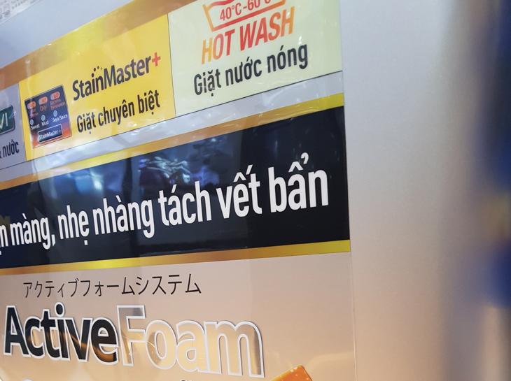 Vỏ máy - Máy giặt Panasonic 10 kg NA-F100V5LRV