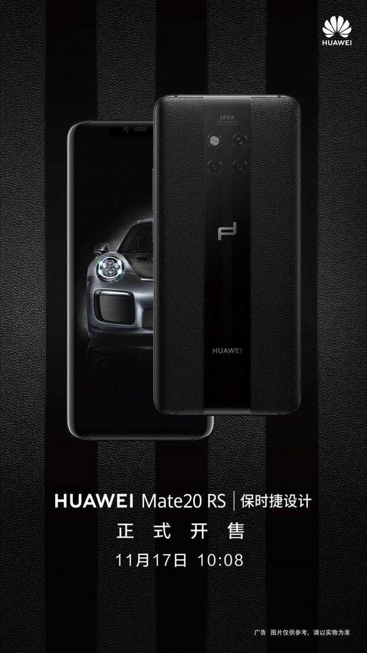 Huawei Mate 20 RS Porsche Design lên kệ tại Trung Quốc vào ngày 17/11