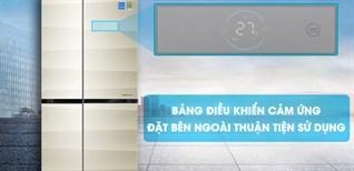 Cách sử dụng bảng điều khiển tủ lạnh Aqua Inverter 565 lít AQR-IG585AS SG