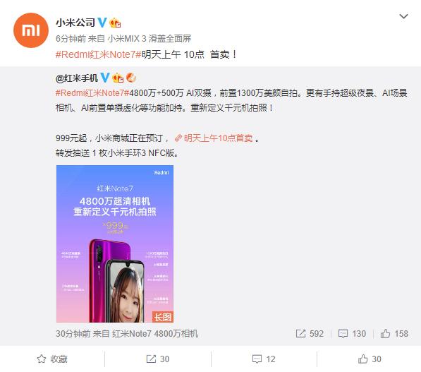 Redmi Note 7 sẽ chính thức bán ra vào ngày mai với giá từ 3.4 triệu
