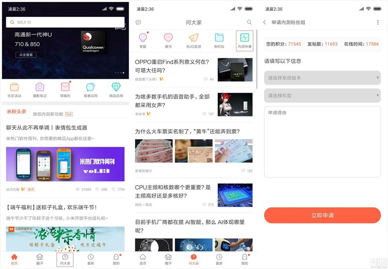 Đăng ký cập nhật Android Pie 9 0 cho một số smartphone Xiaomi
