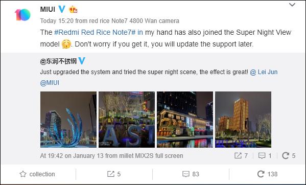 Redmi Note 7 sẽ được cập nhật chế độ chụp cảnh đêm giống Mi MIX 3