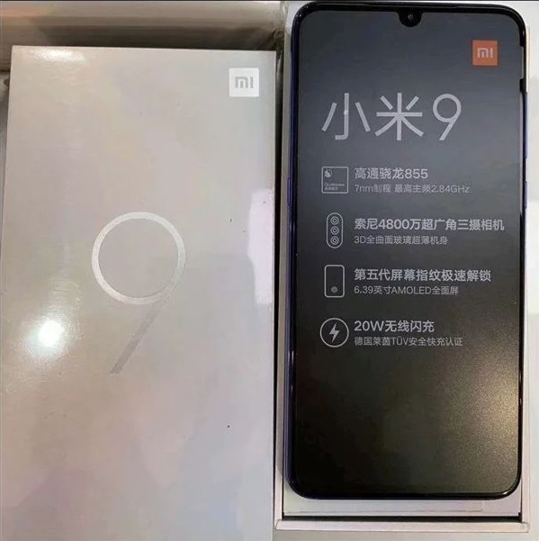 Xiaomi chơi lớn khi trang bị sạc không dây 20W cho Mi 9 - 255455