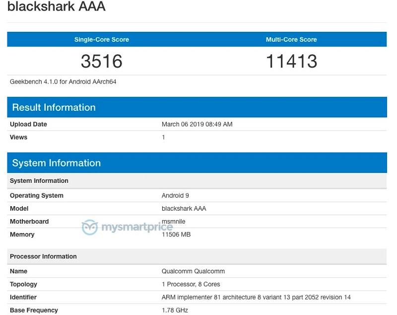 Xiaomi Black Shark 2 chính hãng lộ cấu hình với chip Snapdragon 855, RAM 12GB - 257311