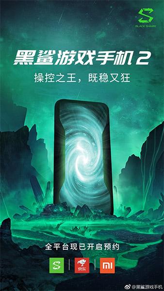Xiaomi BlackShark 2 có cấu hình khủng như thế nào? - 257882