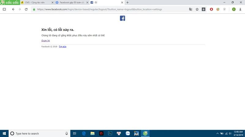 Facebook đang bị mất kết nối, không thể truy cập được - ảnh 2