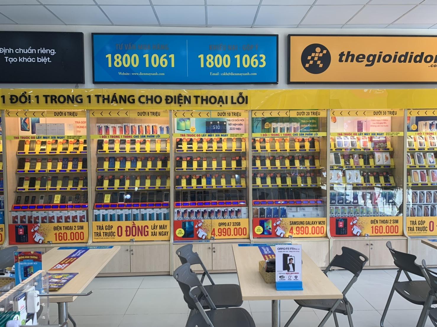 Siêu thị Điện máy XANH 650 Trường Chinh, TP. HCM