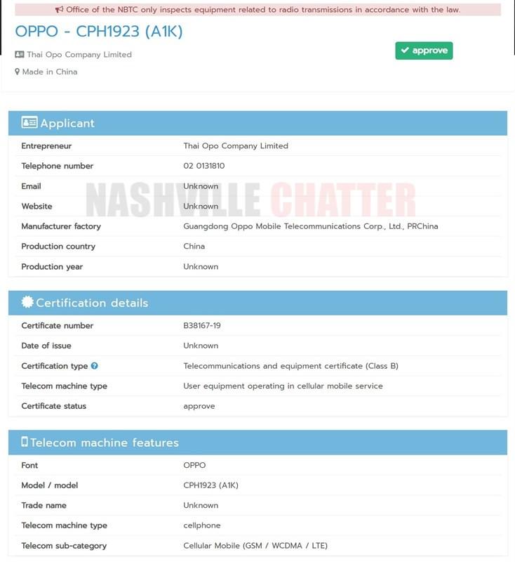 OPPO A1K được cơ quan NBTC của Thái Lan chứng nhận, dự kiến sắp ra mắt