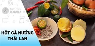 [Video] Cách làm trứng gà nướng Thái ngon đúng vị dễ làm tại nhà