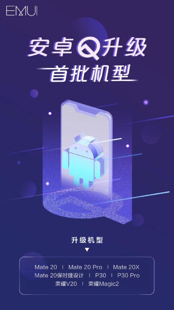 Huawei công bố danh sách smartphone sẽ được cập nhật Android Q
