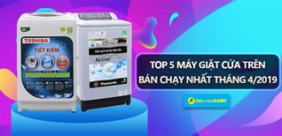 Top 5 máy giặt cửa trên bán chạy nhất Điện máy XANH tháng 4/2019