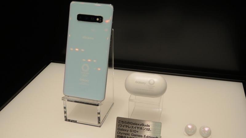 Samsung ra mắt Galaxy S10+ Olympic Games Edition