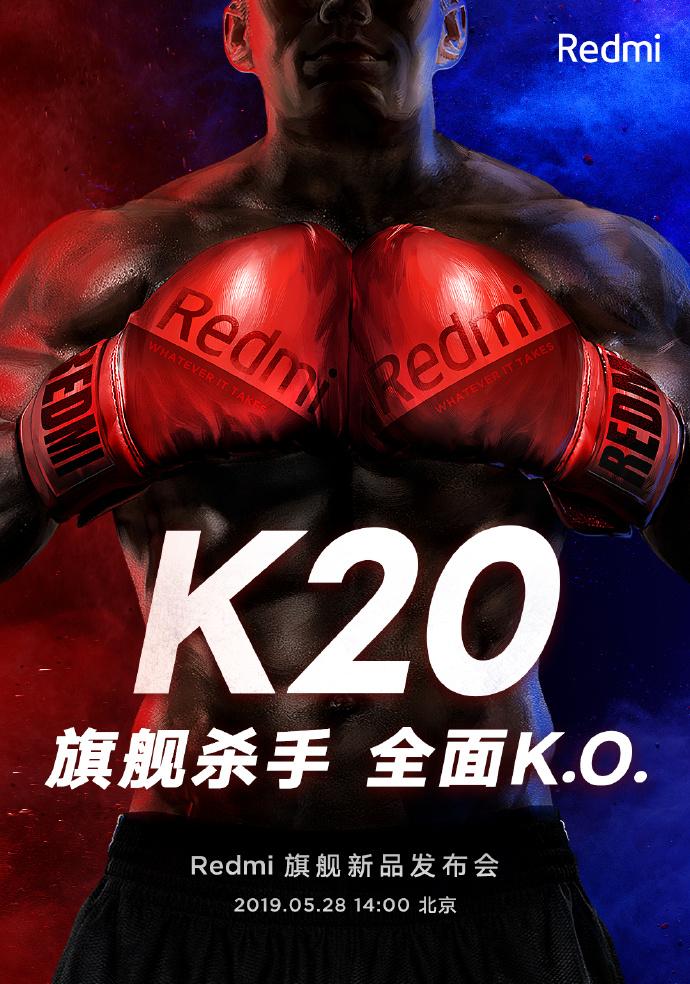 Redmi K20 có camera sau 48 MP ấn định ngày ra mắt chính thức