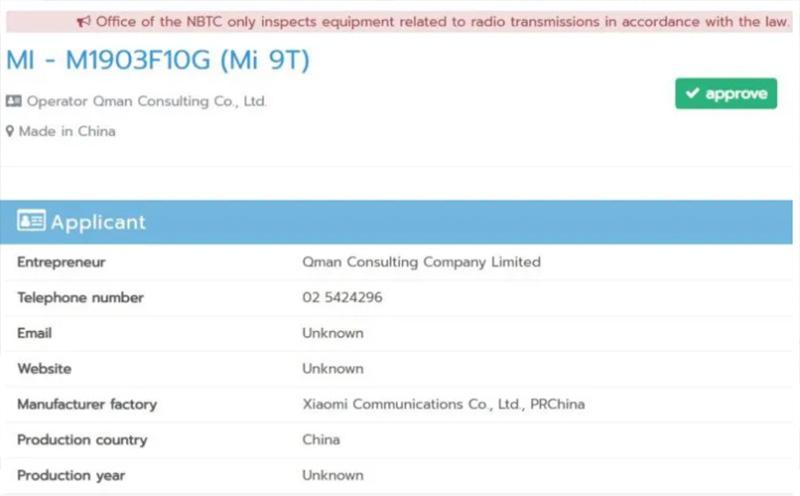 Xiaomi Mi 9T xuất hiện trên trang web của NBTC Thái Lan - ảnh 2