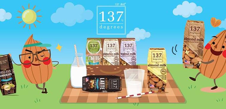 137 Degrees có nhiều hương vị để lựa chọn